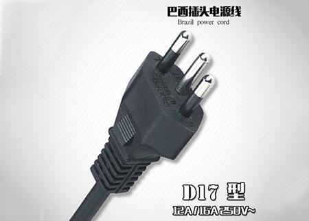 江西巴西D17三芯插头