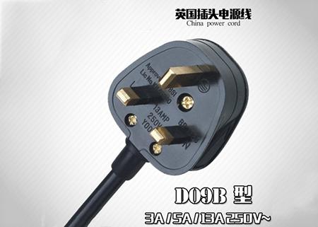 英式插头D09B装配式